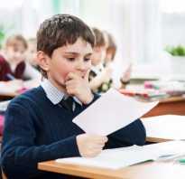 Разбор предложения по грамматической основе. Разбор предложений по составу онлайн