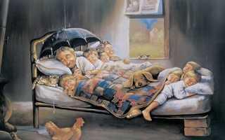 В старину кровать ставили изголовьем к стене