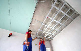 Как правильно сделать подвесной потолок из гипсокартона своими руками