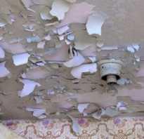 Как удалить масляную краску с потолка