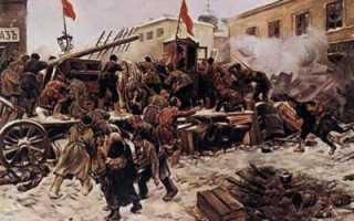 Итоги первой российской революции 1905 1907 таблица. Основные события первой русской революции