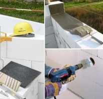 Как самому построить дом из газобетона
