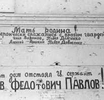 Сталинград во время войны. Они командовали фронтами, армиями в сталинградской битве