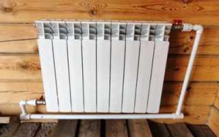 Как подключить алюминиевый радиатор к однотрубной системе