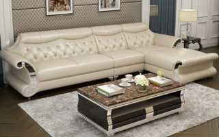 Как вывести чернила с кожаного дивана