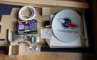 Настройка Триколор ТВ самостоятельно: пошаговая инструкция. Настройка антенны триколор тв на спутники