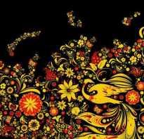 Роспись черным по золотому. Хохломская роспись: история возникновения, техника выполнения хохломы, Популярные статьи орнаментов