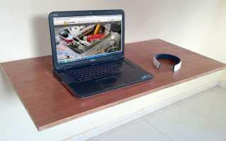 Откидной столик своими руками. фото