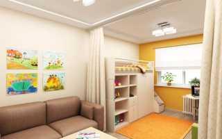 Как зонировать однокомнатную квартиру с ребенком