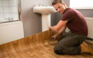 Как правильно класть линолеум на деревянный пол