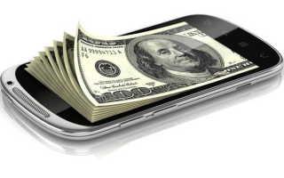 Приложения на смартфон для заработка денег. Как заработать деньги на Android приложениях