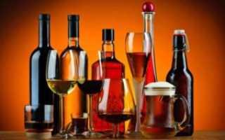 Как алкоголь выветривается. Через сколько времени водка выходит из организма