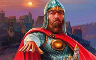 Князь Юрий Долгорукий. Юрий владимирович долгорукий — биография