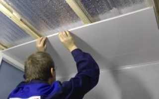 Как можно обшить потолок пластиком?