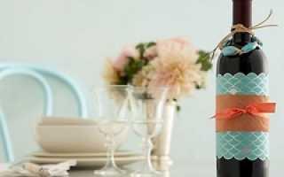 Как красиво упаковать бутылку своими руками