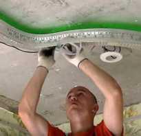 Как самостоятельно сделать двухуровневый натяжной потолок?