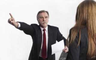 Незаконное увольнение на испытательном сроке. Особенности и порядок увольнения после испытательного срока по инициативе работодателя