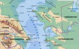 Каспийское море озеро. Каспийское море расположение