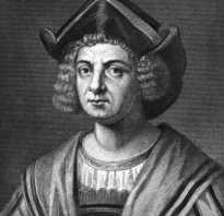Открытие америки колумбом. Что открыл Христофор Колумб? Открытия Христофора Колумба