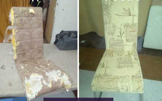 Как поменять обшивку на стуле