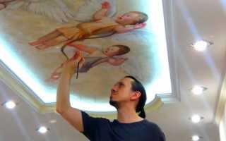 Как выполняется роспись потолка своими руками?