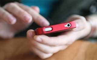 Принадлежит телефон по номеру. Как определить оператора по номеру телефона: основные правила и способы определения