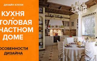 Как оформить столовую в частном доме