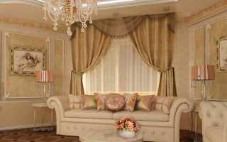 Текстиль в интерьере: шторы для гостиной в классическом стиле