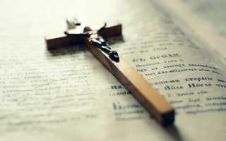 Популярные статьи грехов в православии. Что считается смертным грехом в православии: список