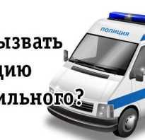 Вызов милиции с мобильного. Как звонить в полицию с мобильного телефона? Номера экстренных служб