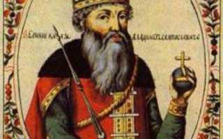 Рюрик — первый русский князь. Первые правители Руси. Правители Древней Руси: хронология и достижения